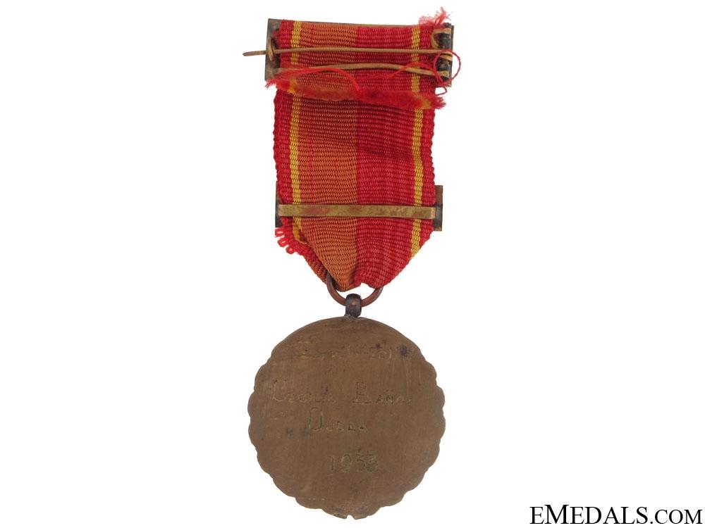 Falange Old Guard Decoration – 1933, named