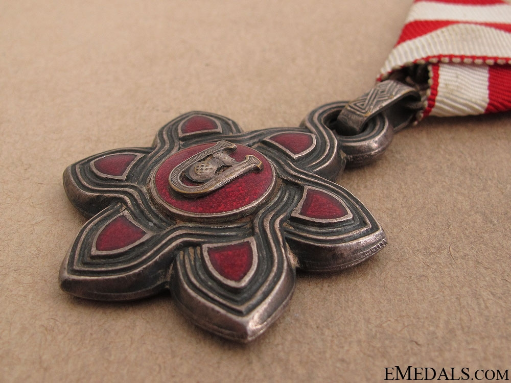 Croatian Order of Merit - Rare Moslem Version