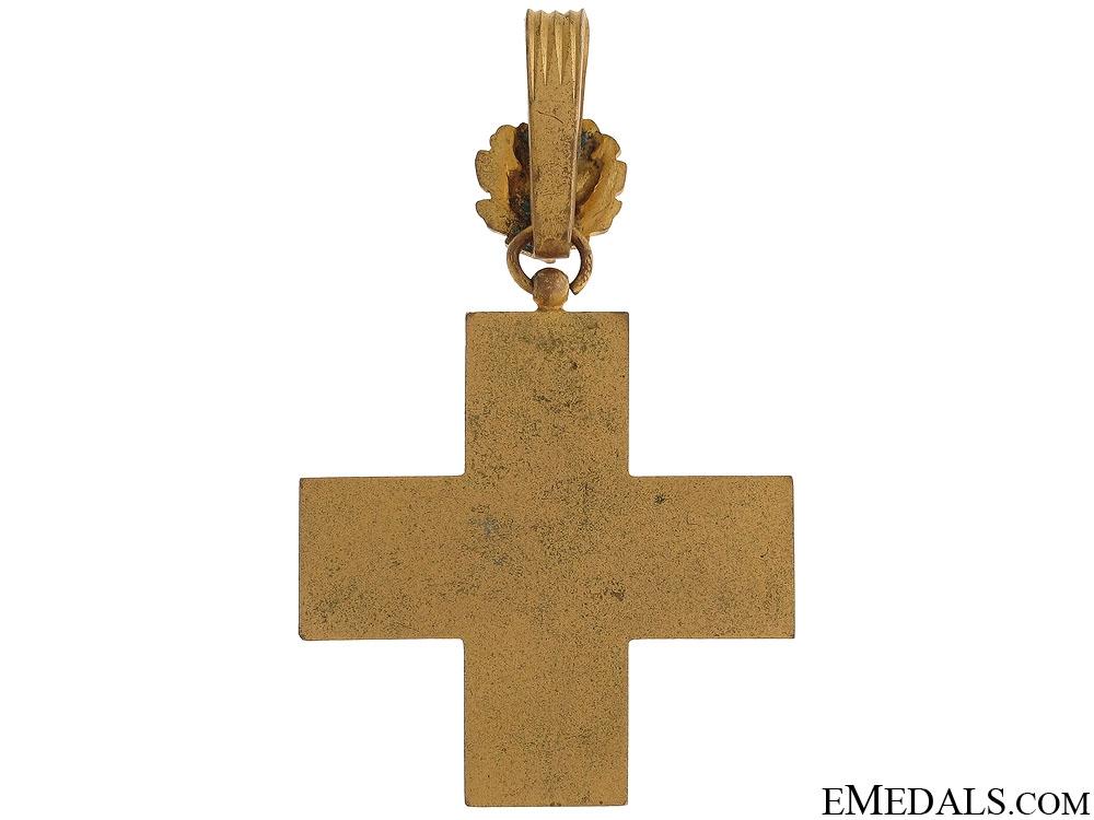 German Red Cross Decoration Type III (1937-1939)