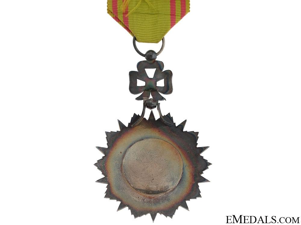 The Tunisian Order of Nishan El Iftikar