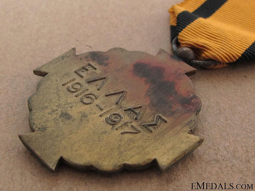 Medal of Military Merit