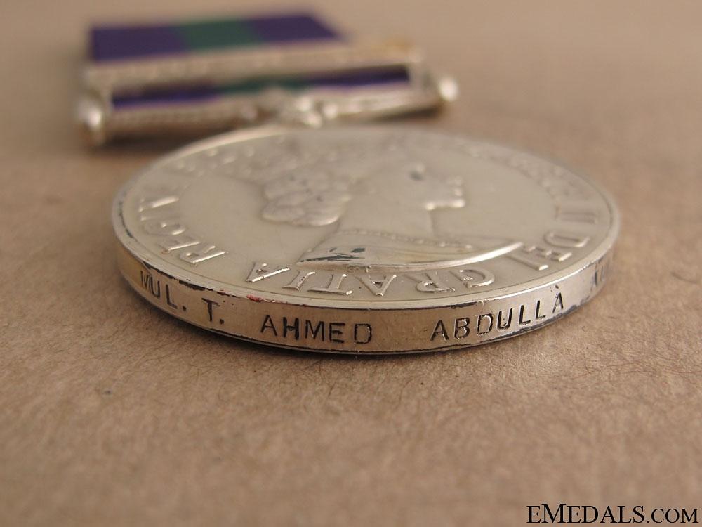 General Service Medal - Arabian Peninsula