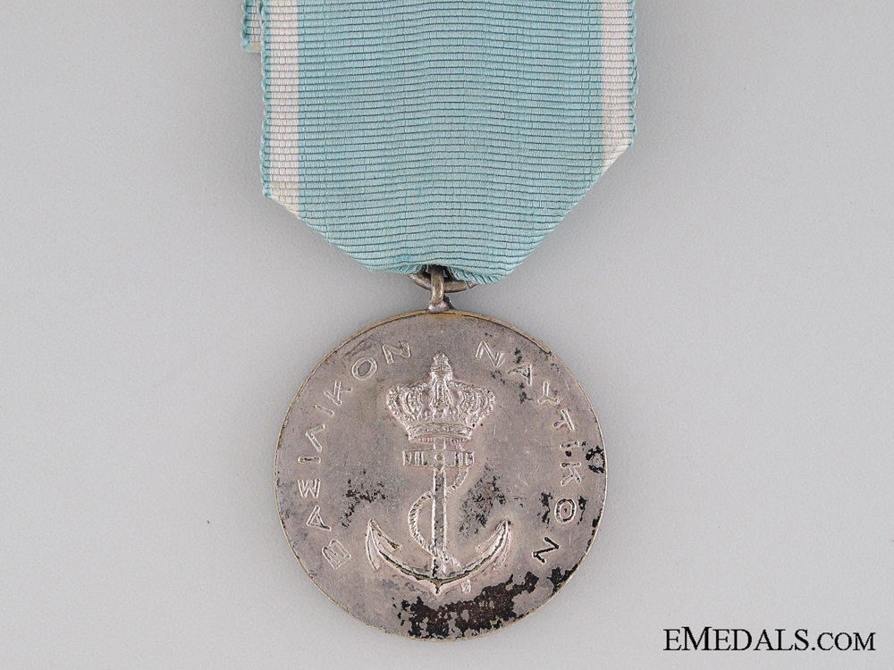 Navy Athletic Association Medal - Silver Grade