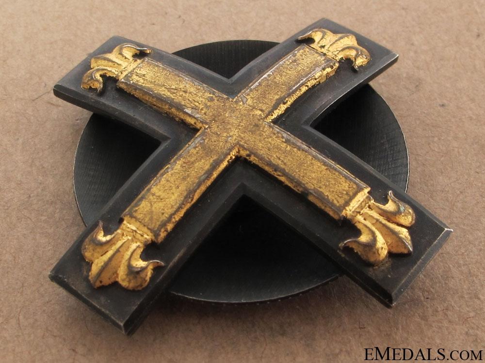 Baltic Cross 1st. Class