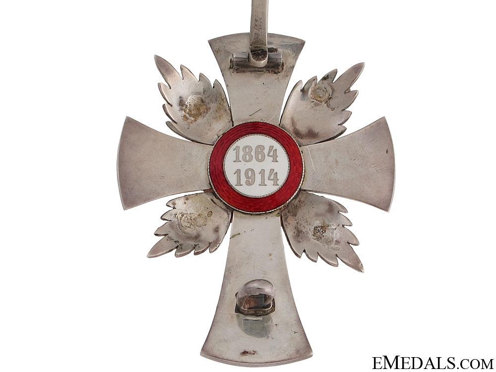 Merit Order of the Red Cross