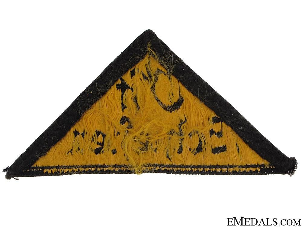 "HJ District Triangle ""Ost Schlesien"""