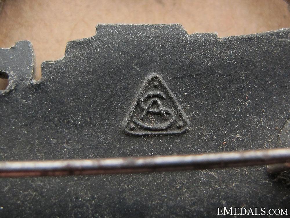 E-Boat Badge – 2nd Pattern