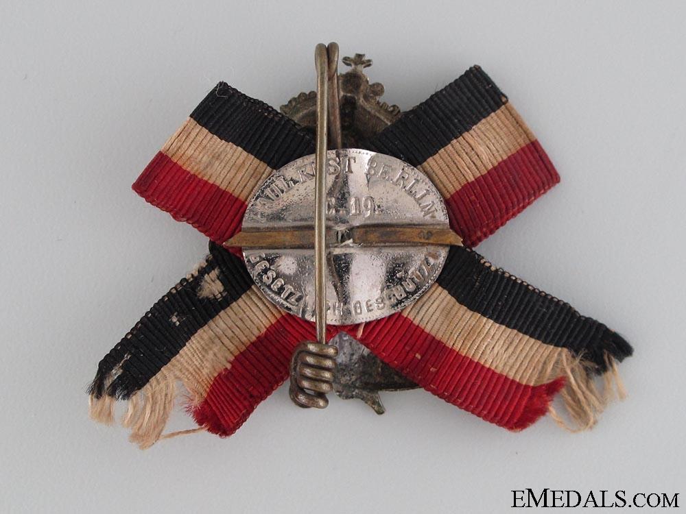 WWI Prussian Veteran's Badge