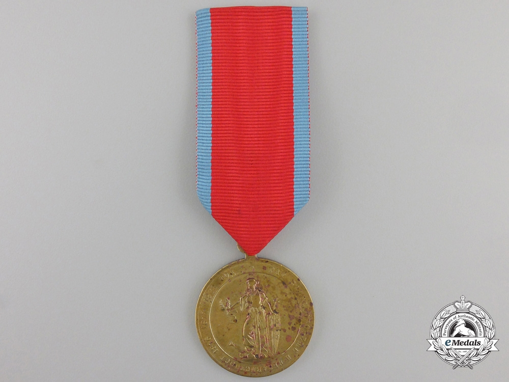 An 1876-78 Serbian Campaign Medal