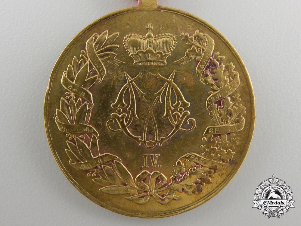 An1876-78 Serbian Campaign Medal