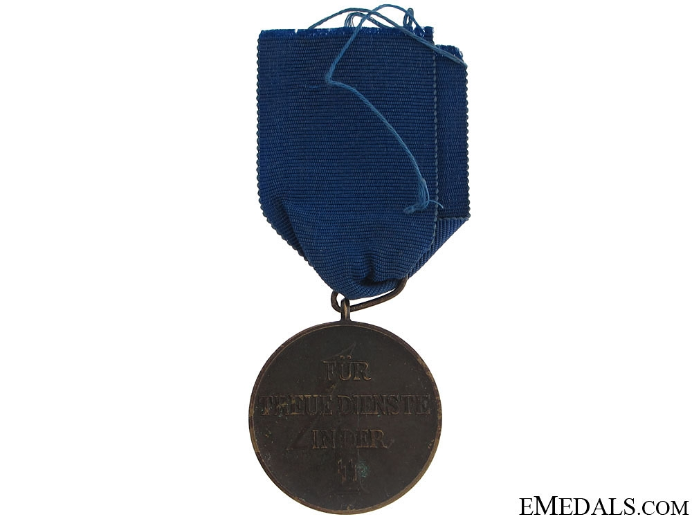 SS Long Service Award