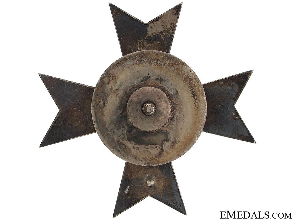 War Merit Cross 1st Class by Wilhelm Deumer