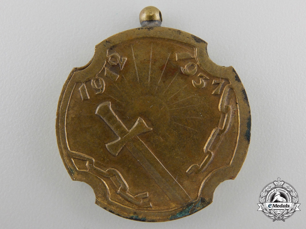 A 1912-1937 Anniversary of the Liberation of South Serbia Medal