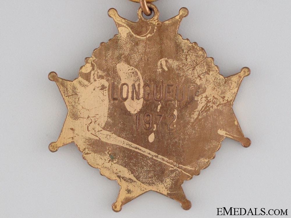 WWII Dieppe Raid Medal 1942