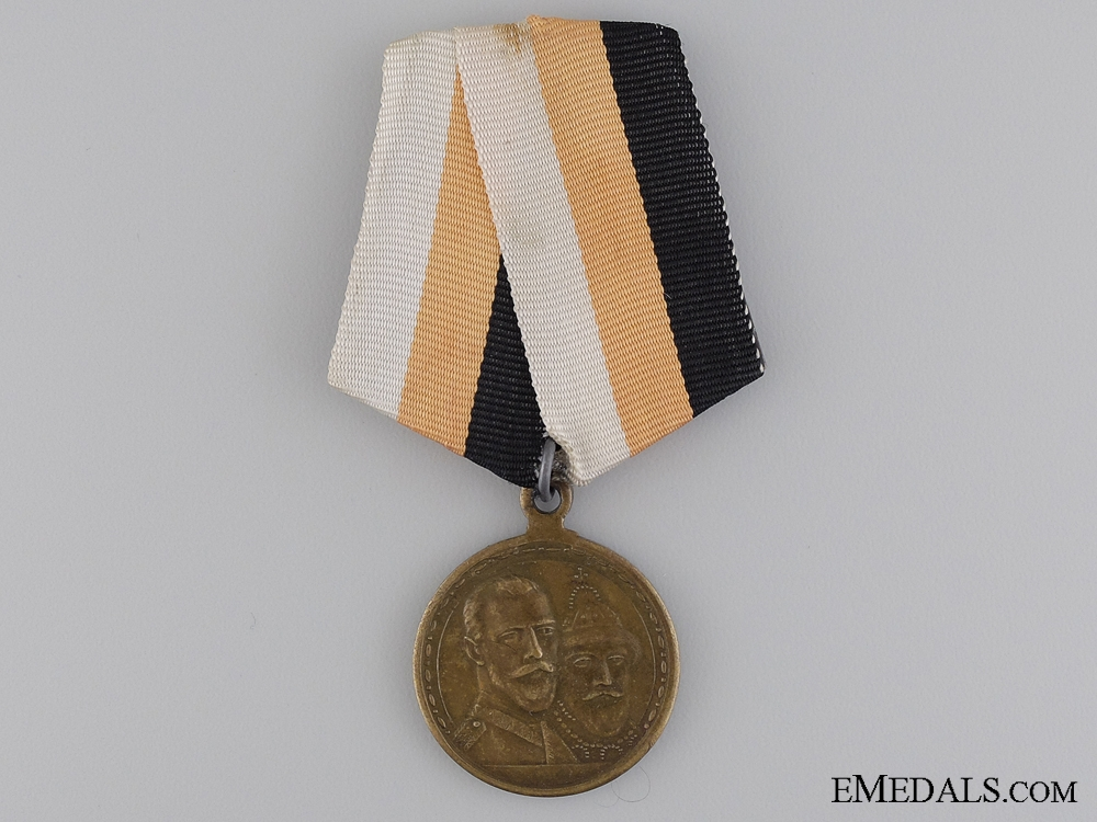 1613-1913 House of Romanov Commemorative Medal