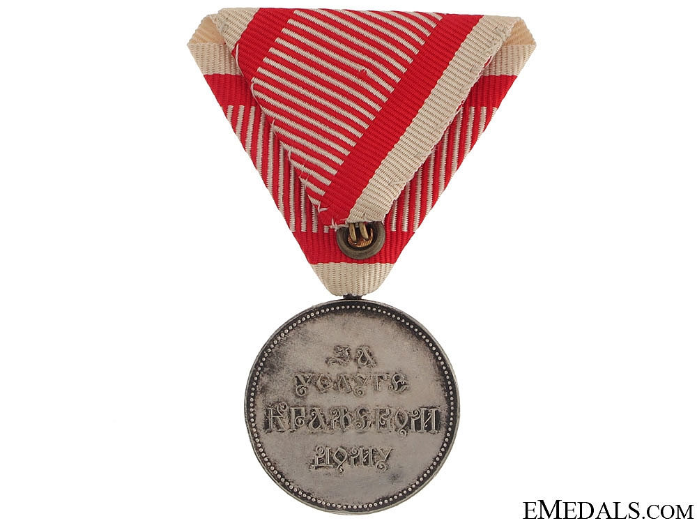 Medal for Meritorious Service to the King