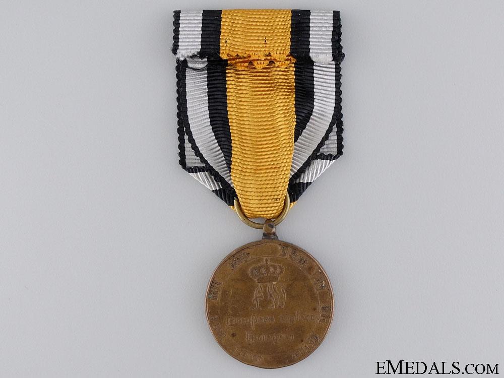 A Prussian War Merit Medal 1813-1815