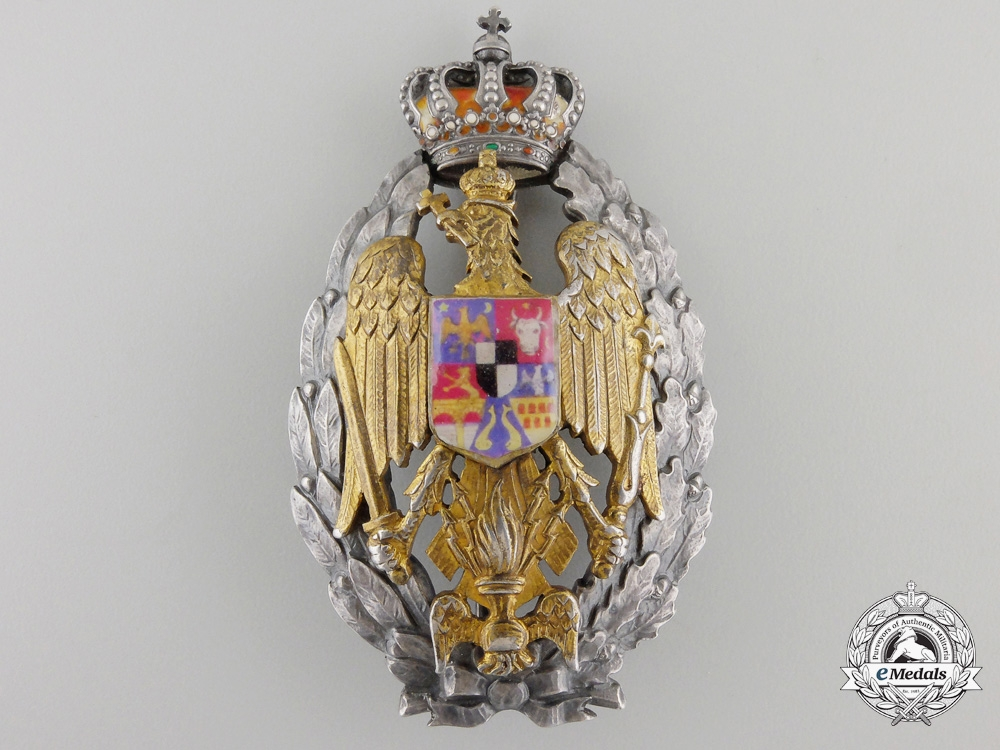 A RomanianMilitary Academy Graduation Badge