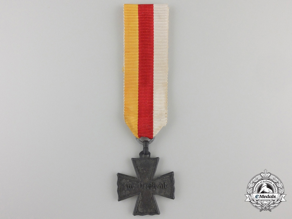 An Austrian Kärntner Cross for Merit; Second Class