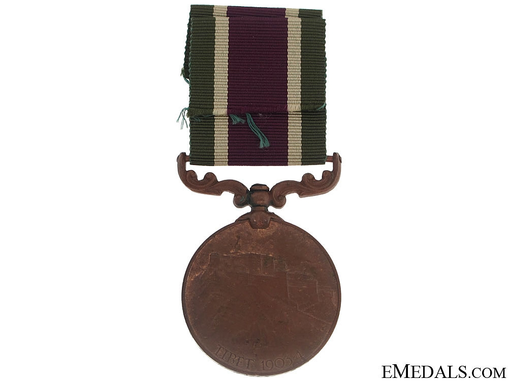 Tibet Medal - Supply and Transport Corps