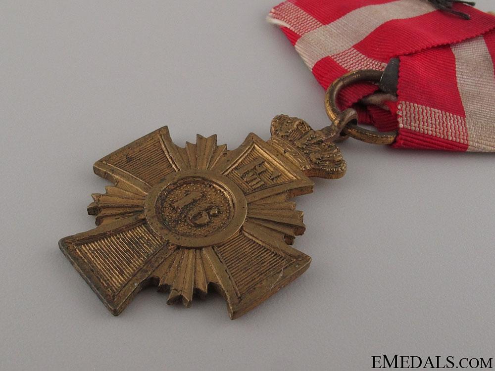 Danish 16 Year Long Service Cross