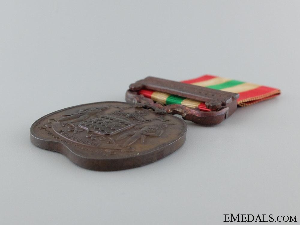 A 1895 Jummoo and Kashmir Medal
