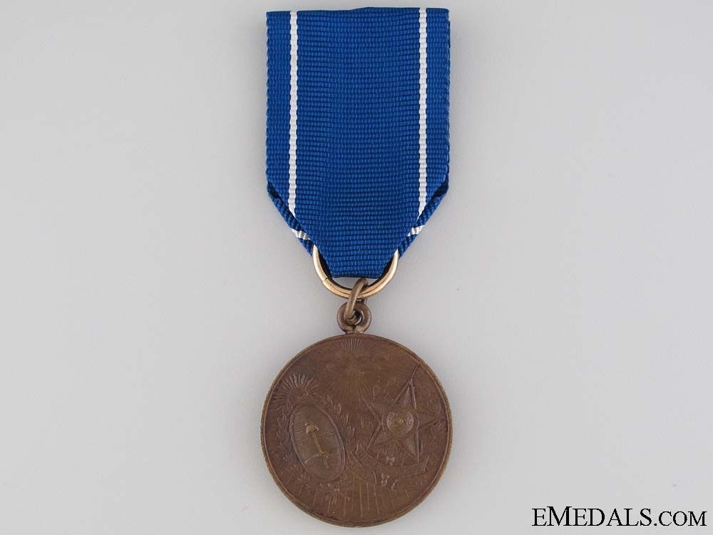 1828-1928 Centennial of Peace Medal