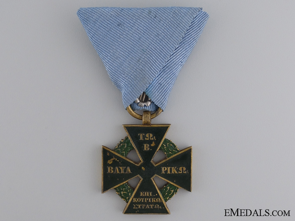 1833 Bavarian Auxiliary Corps Cross