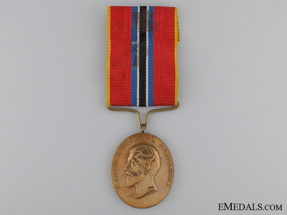 1866-1906 Carol I 40th Anniversary Jubilee Medal