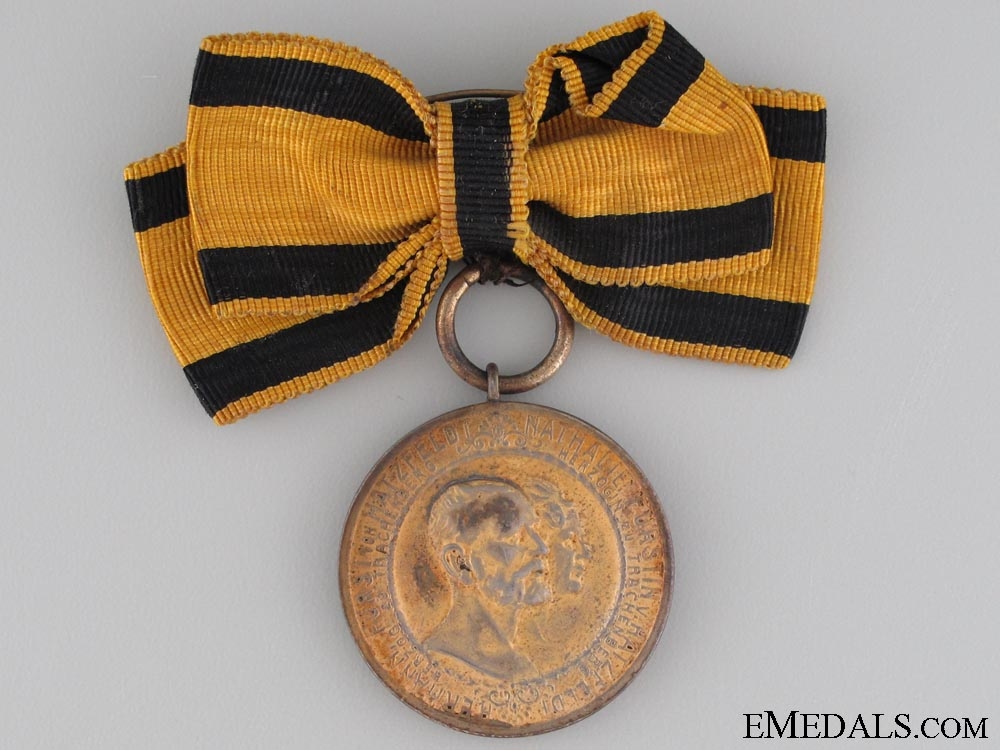 1872 Wuttemberg Wedding Medal