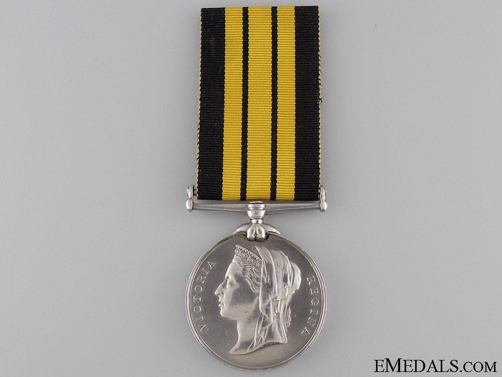 1874 Ashantee Medal to the Royal Marines