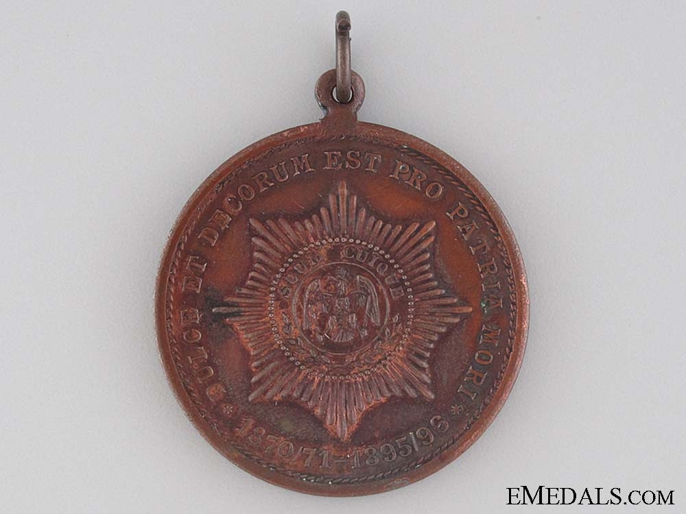 1895 Volunteer Guards Commemorative Medal