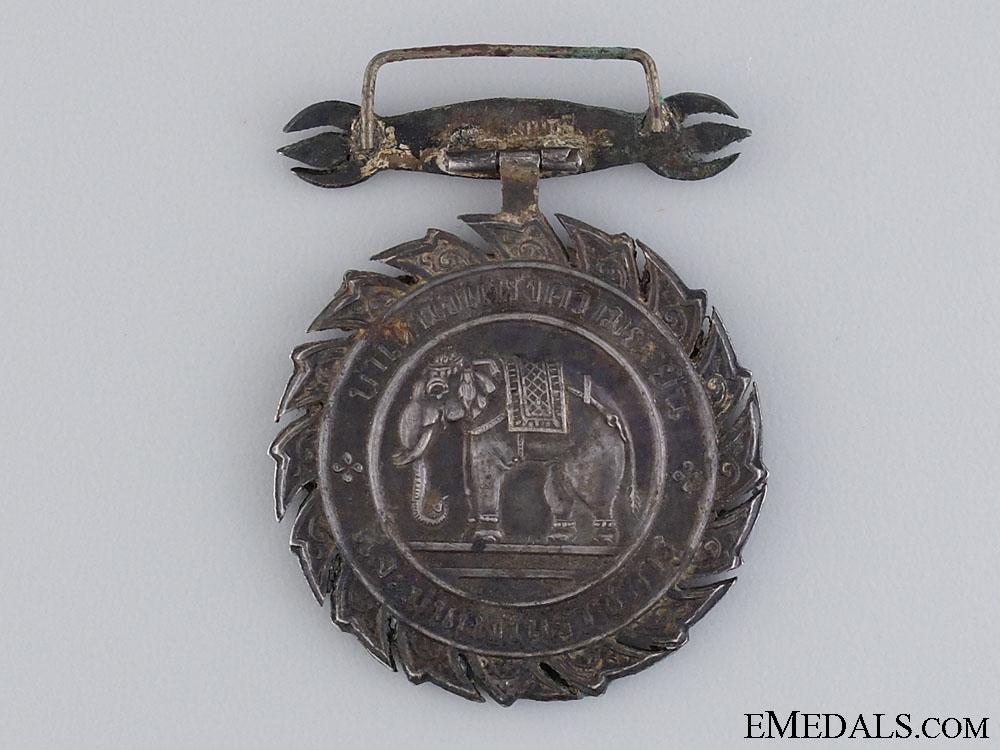 A Thai Order of the White Elephant; Officer's Badge