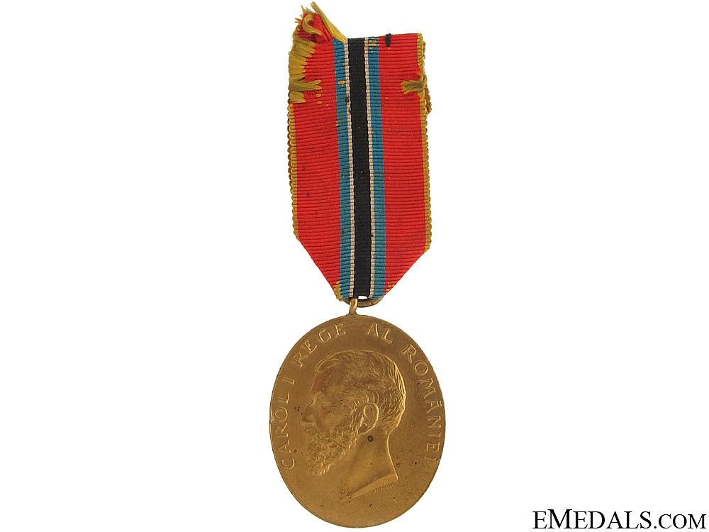 1906 Jubilee of Carol I Medal