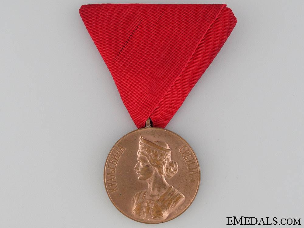 1912 Gold Bravery Medal