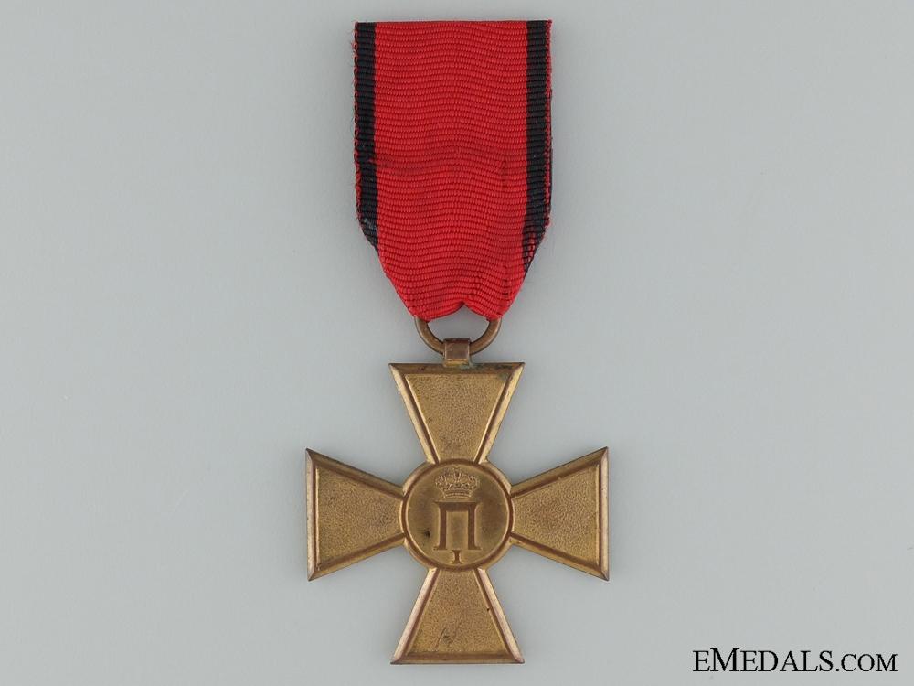 1913 Serbo-Bulgarian War Medal