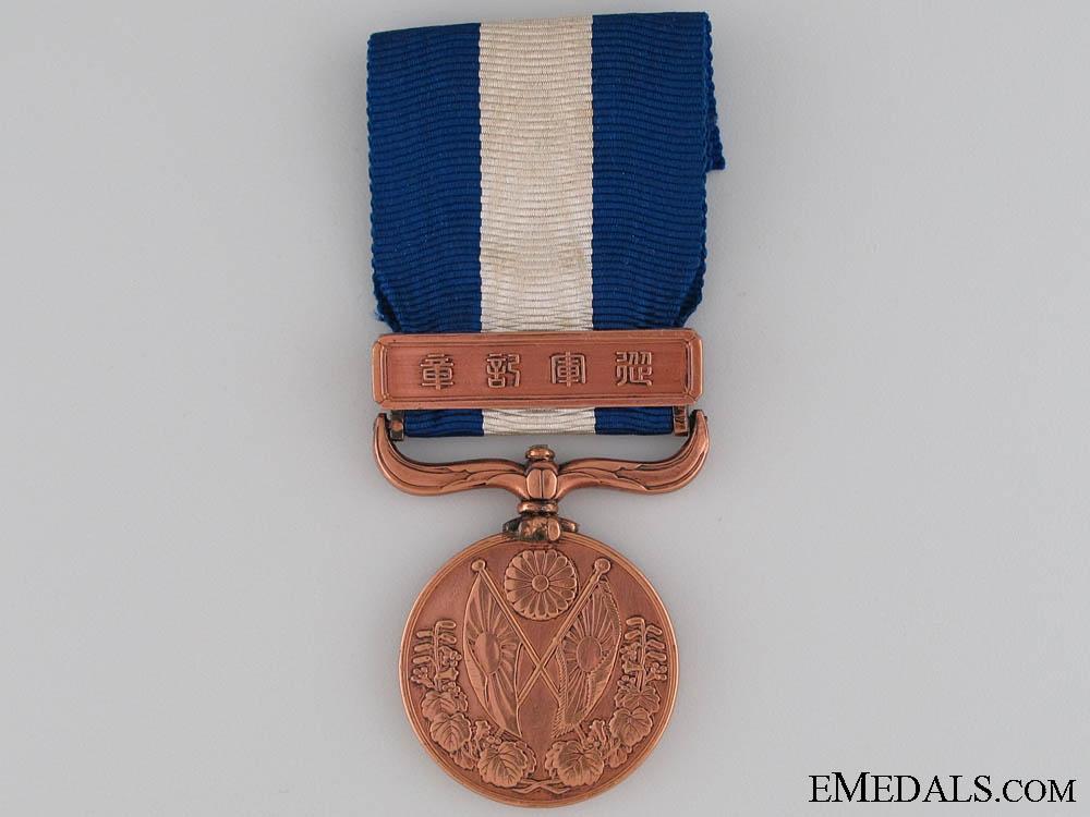 1914-1920 War Medal
