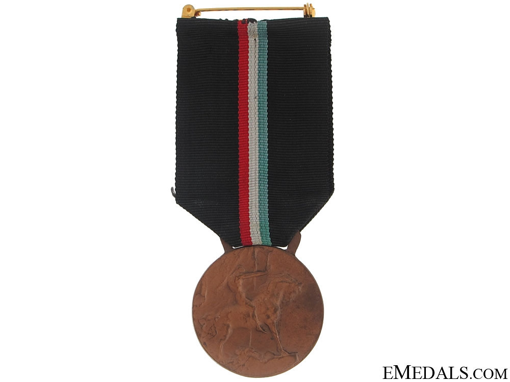 1923 Commemorative Campaign Medal