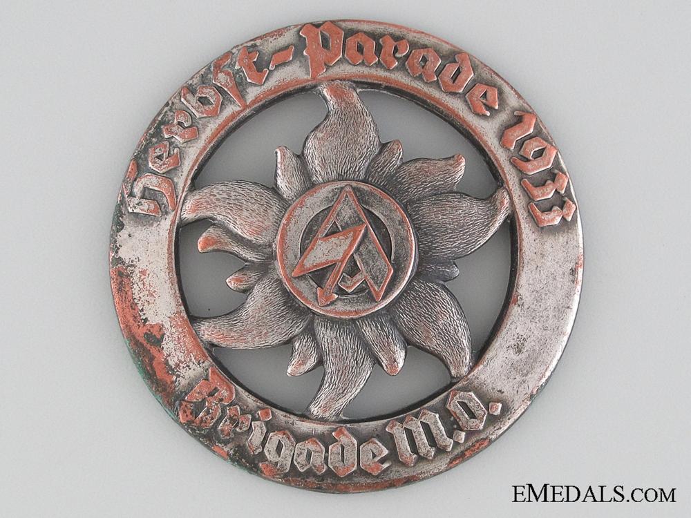 1933 SA Autumn Parade Badge