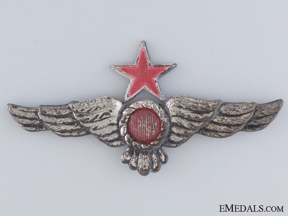 1936 Spanish Civil War Republican Air Force Pilot's Wing