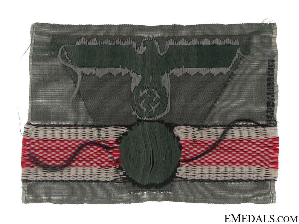 Army Field Cap Insignia