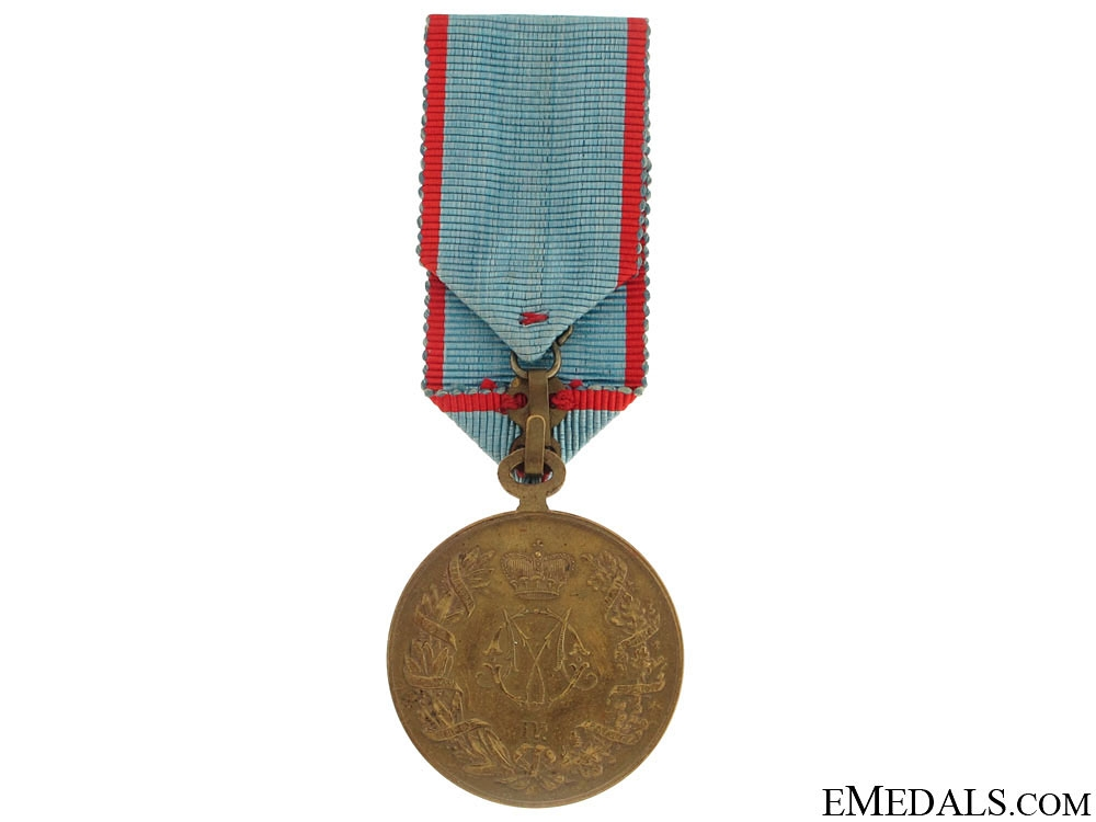 Serbian-Turkish War Campaign Medal