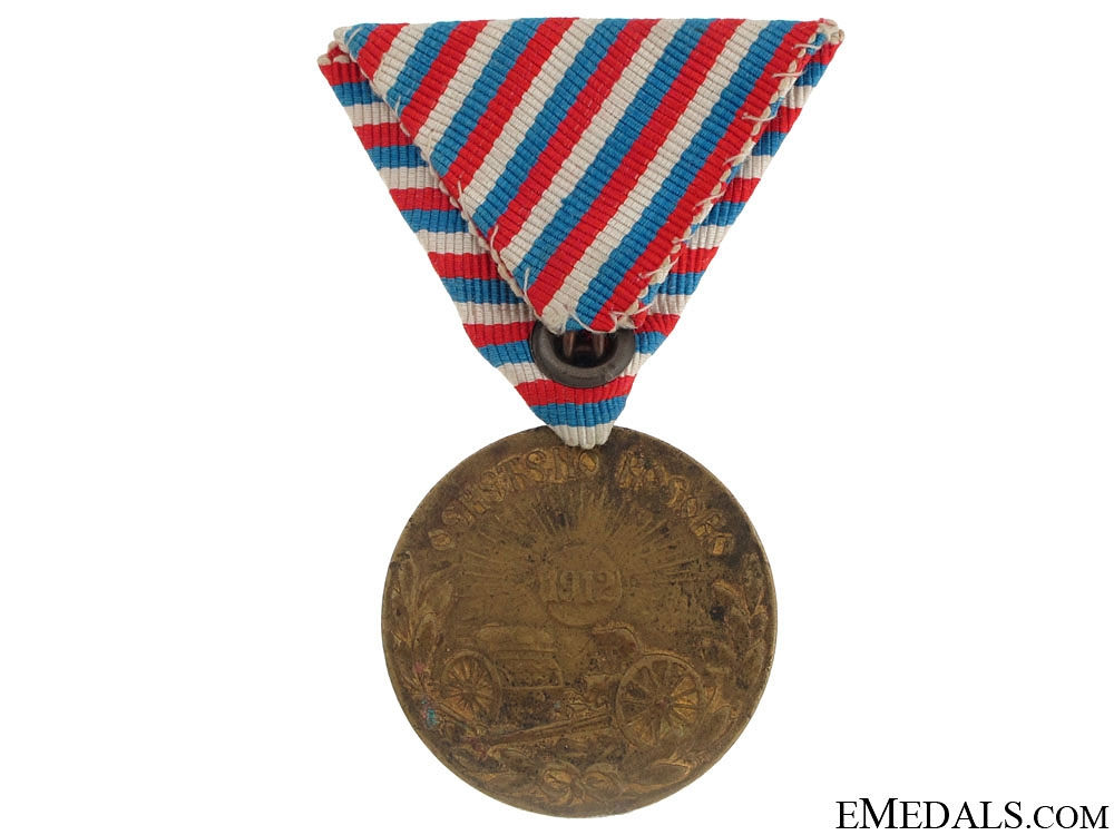 Serbo-Turkish War Medal 1912