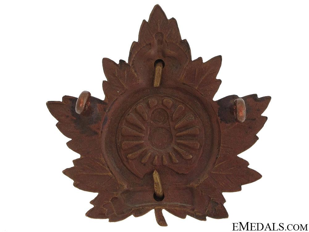 3rd Canadian Railway Troops Cap Badge