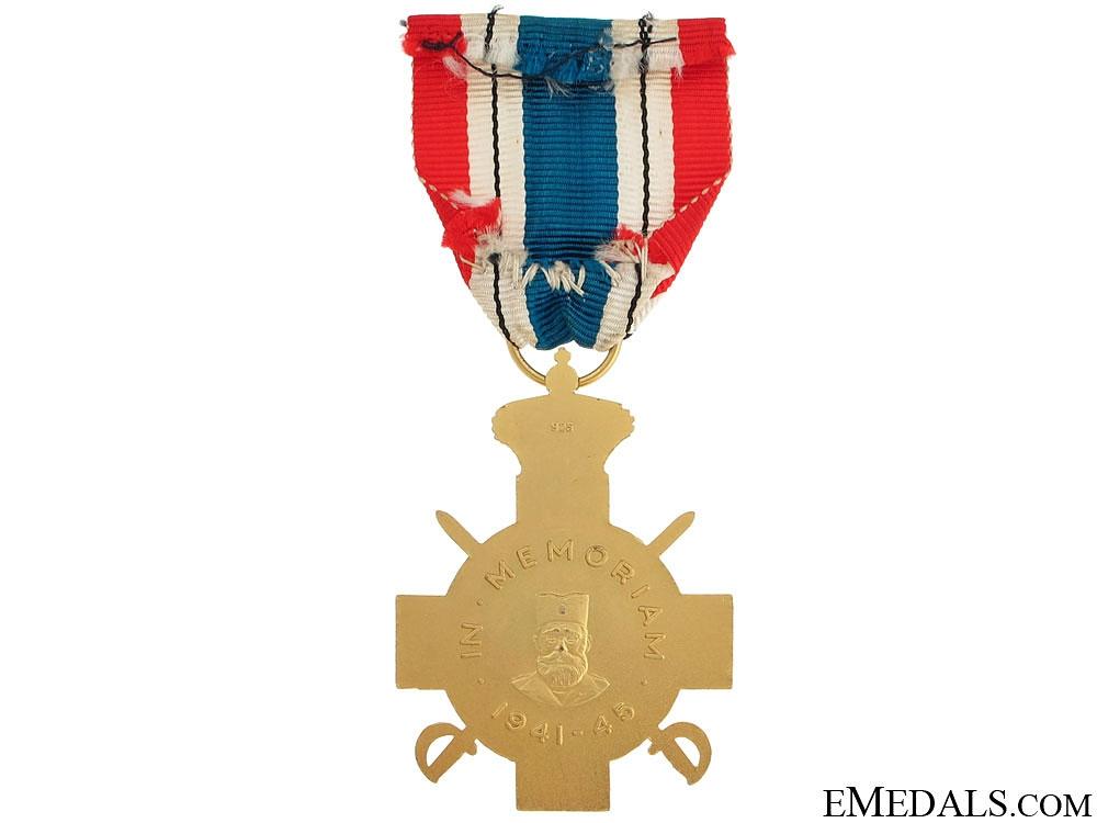 Serbian Commemorative Cross 1941-45