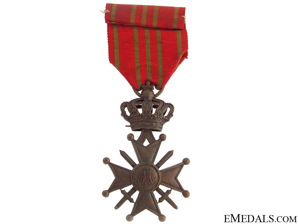 Belgian Croix De Guerre