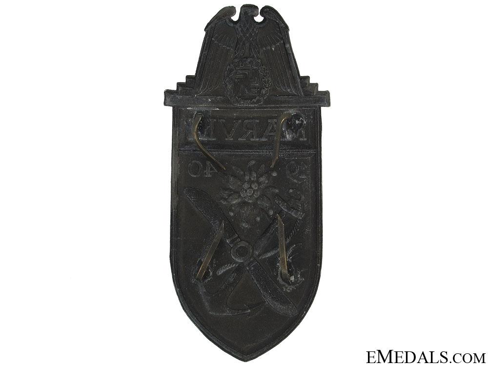 Narvik Shield - Silver Grade