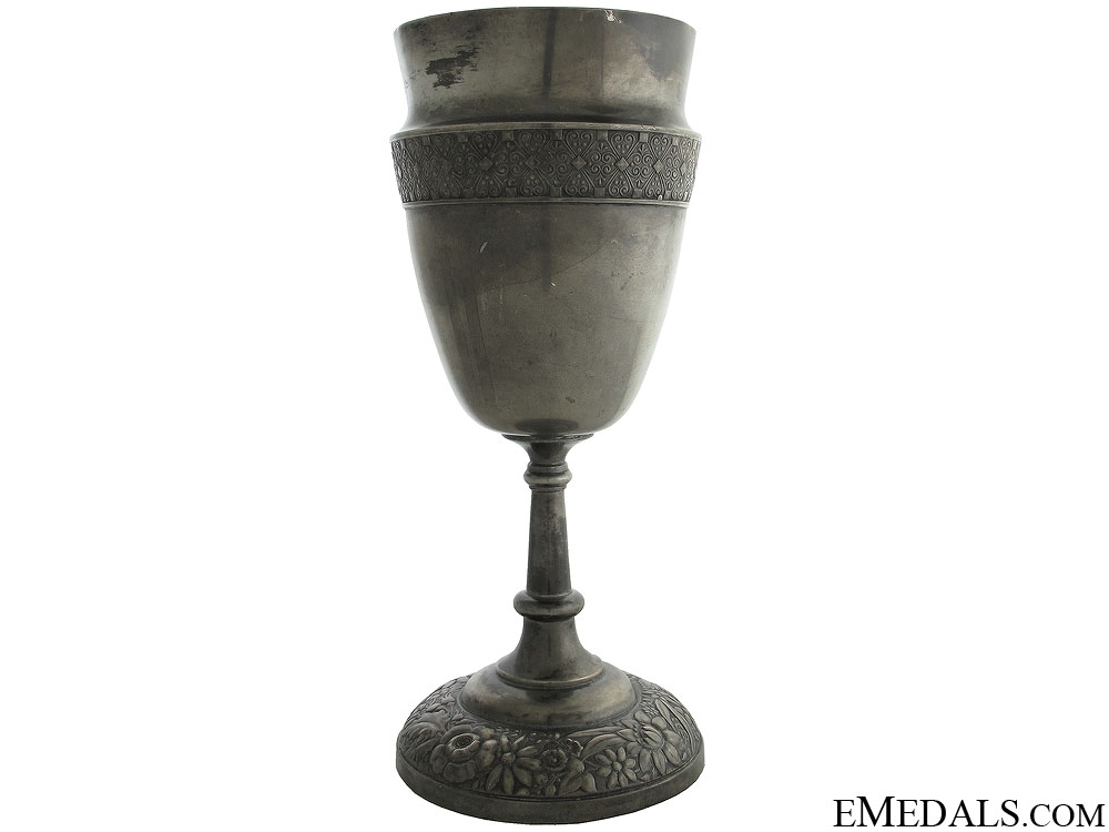 Governor General's Foot Guards Trophy 1897
