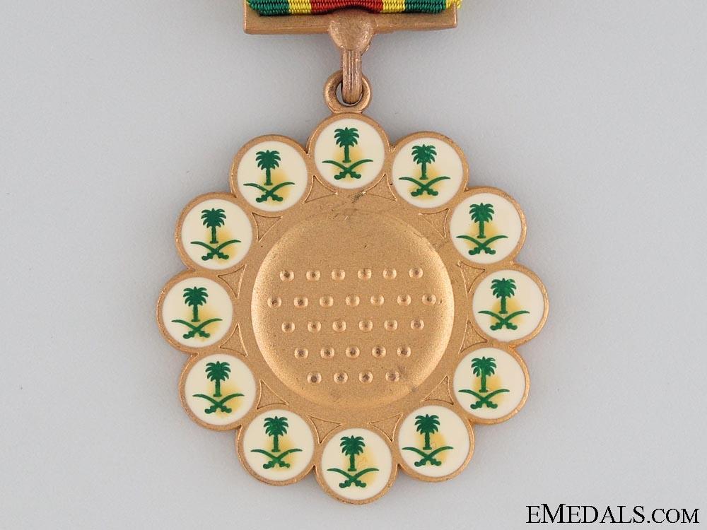 Saudi Arabian Combat Medal