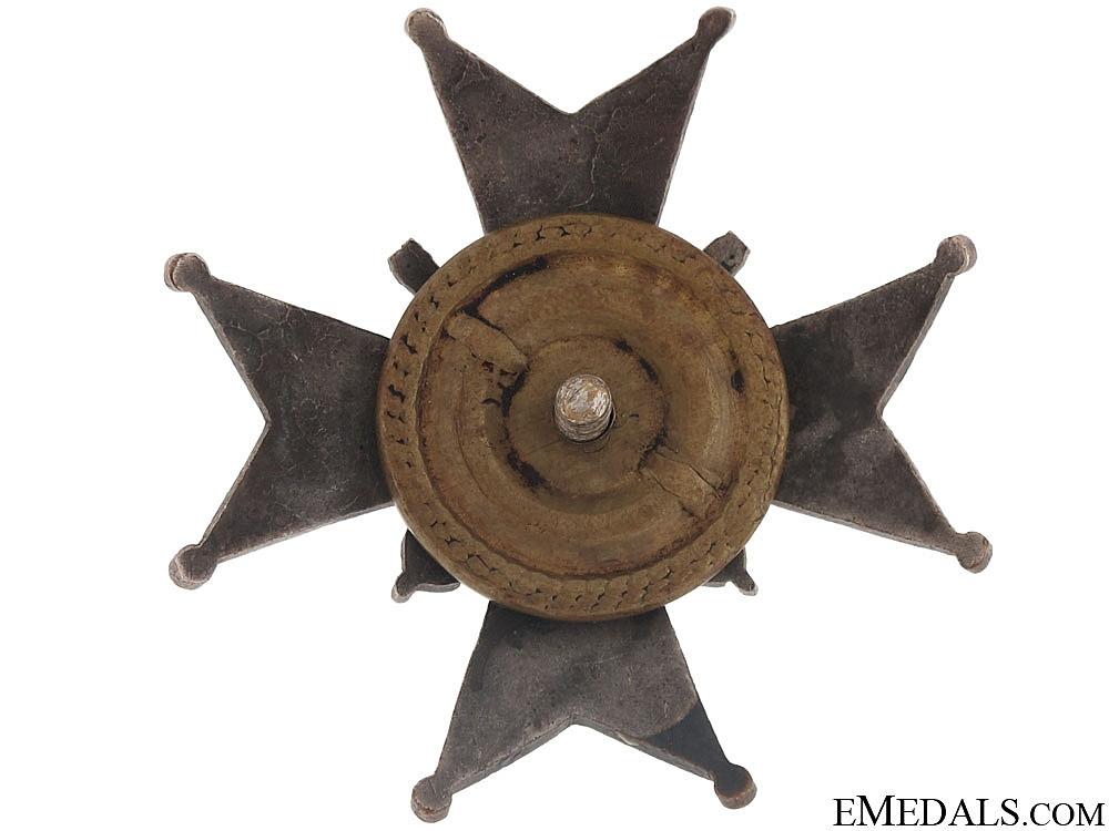 Estonian Artillery Badge